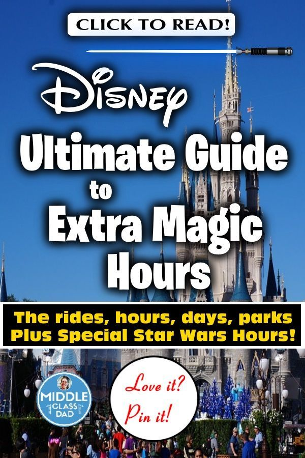 How Does Disney Enforce Extra Magic Hours Disney World Secrets