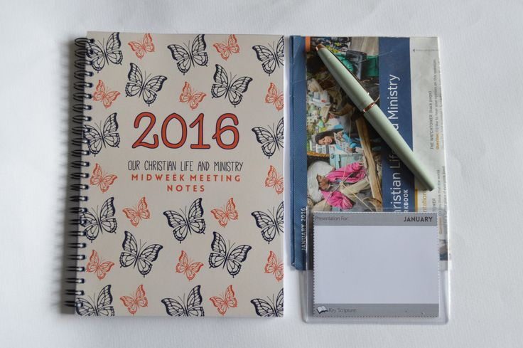 Midweek Meeting Notebook - JW, Bible Reading Notebook, NWT, 2016 by HappySheepCards on Etsy
