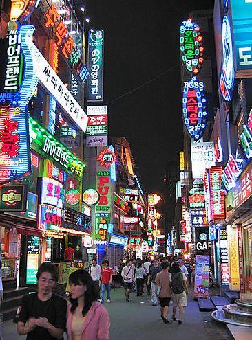 Seoul, capital de Corée du Sud <3