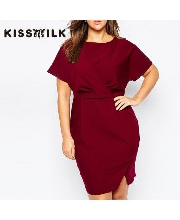 Dark red short sleeved wrapped dress A0809