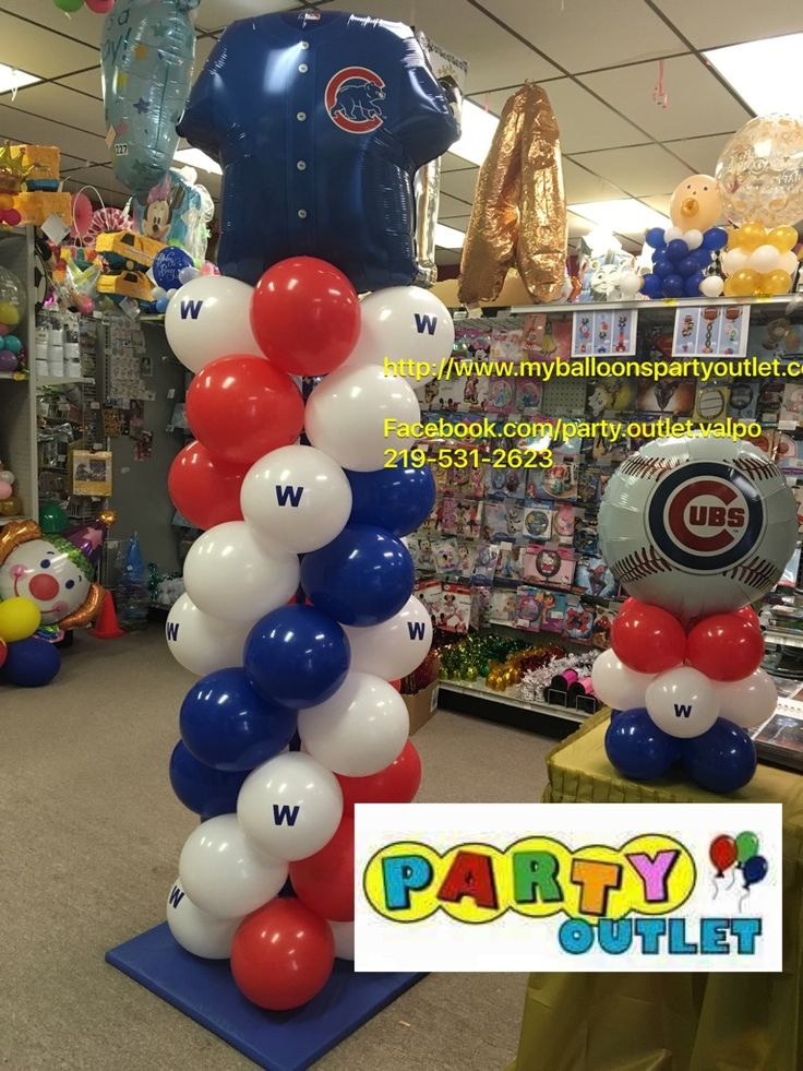 17 best images about sports baseball on pinterest for Balloon decoration chicago