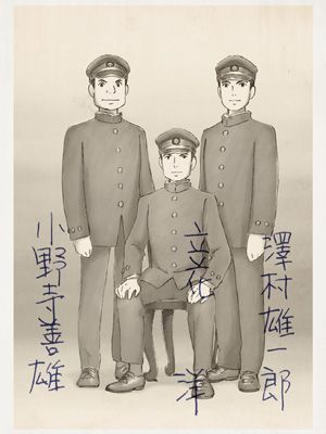 "An old military portrait of Yoshio Onodera (left), Hiroshi Tachibana (center), and Yūichirō Sawamura (right) - ""From Up on Poppy Hill"" (2011)"
