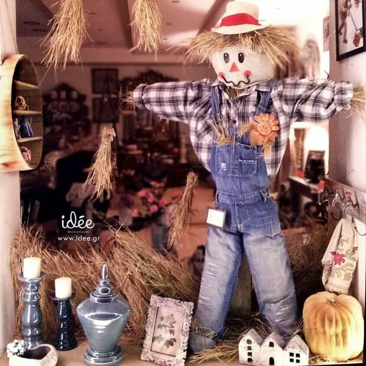 October window display 2016  Diy scarecrow by me! Love it!  @www.idee.gr