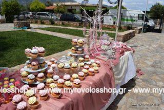 myrovolos : βάπτιση άγιος Φανούριος Καρελλάς Κορωπί 3, θεμα vintage