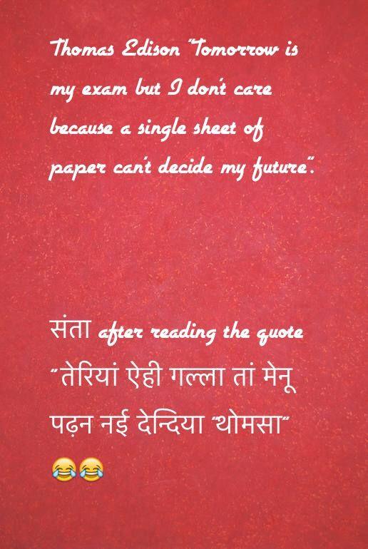 26 best Jokes in Hindi images on Pinterest | Jokes in hindi ...