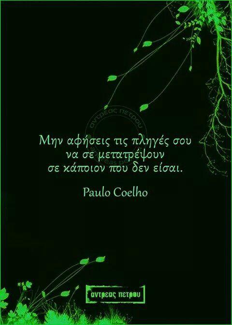 P. Coelho