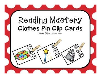 RMSE K Students can practice their beginning sounds independently in centers or even at their seats with this collection of farm beginning sound clip cards. All you will need to supply are the clothespins.PLEASE NOTE:Reading Mastery is developed by SRA and published by McGraw-Hill and part of the SRA program.