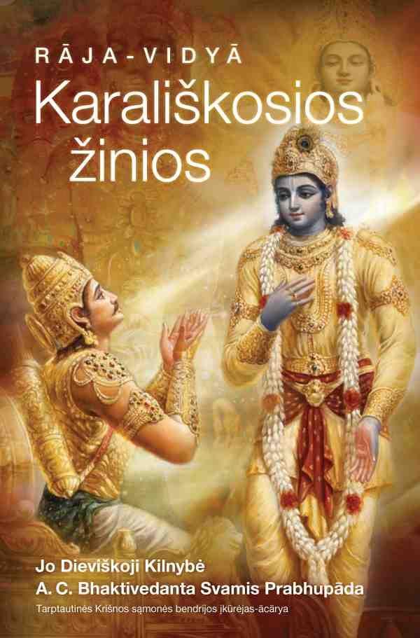 8 best bbt ebooks lithuanian images on pinterest krishna raja vidya the king of knowledge bbtmedia by his divine grace fandeluxe Gallery