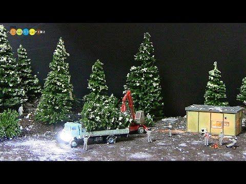Diorama - Miniature Christmas Tree Farm ミニチュア冬の風景作り クリスマスツリーの出荷作業をする人たち - YouTube