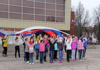 Воскресенцы отпраздновали третью годовщину воссоединения Крыма и России
