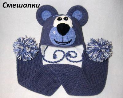 Комплект Шапка шарф Медведь зимний теплый для мальчика вязаный крючком магазин Смешапки Россия Екатеринбург