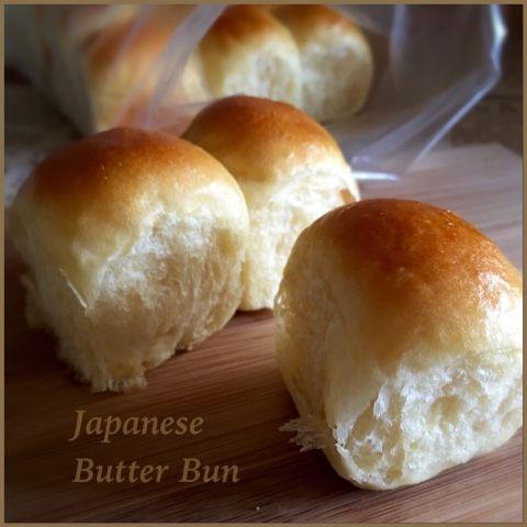 Japanese Butter Buns