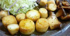 帆立みたい!エリンギのバター醤油炒め by karender369 [クックパッド] 簡単おいしいみんなのレシピが249万品