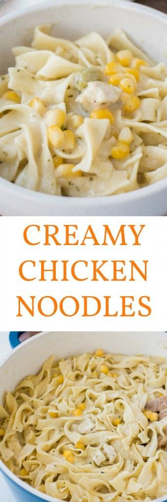 This is pure COMFORT food! Creamy Chicken and Noodles is a easy casserole bake recipe that you can serve as a main or side dish. It's creamy sauce is made with cream of chicken and cream of broccoli soup and then poured over egg noodles and diced chicken.