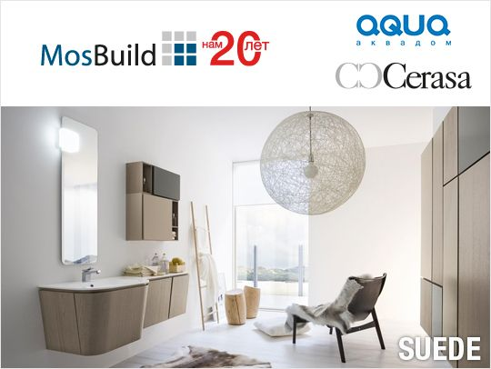 15 - 18 April: discover Baths by Cerasa at the MosBuild Fair in Moscow.  - http://blog.cerasa.it/2014/04/15-18-april-discover-baths-by-cerasa-at-the-mosbuild-fair-in-moscow/