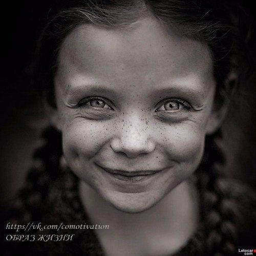 Чтобы нислучилось— улыбайся, людей это бесит.