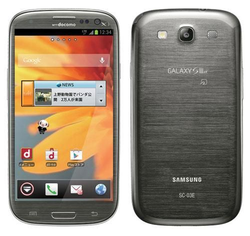 Samsung Galaxy S3 Alpha launched in Japan