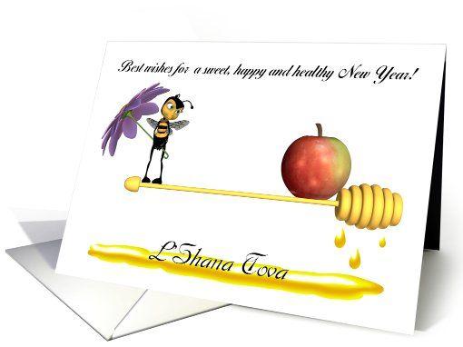 Rosh Hashanah Jewish New Year - L'Shana Tova card (951921)
