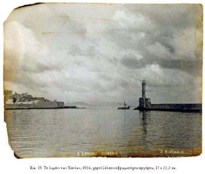 1926, Το λιμάνι των Χανίων «Στέφανος Ιδομενέως Φιωτάκης – Φωτογράφος 1881 – 1971, Α Mirror of Crete», Φωτογραφικό Αρχείο Μουσείου Μπενάκη