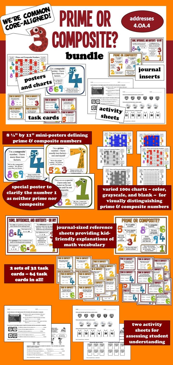 11 best math prime composite numbers images on pinterest prime prime or composite resource bundle posters charts task cards printables robcynllc Image collections