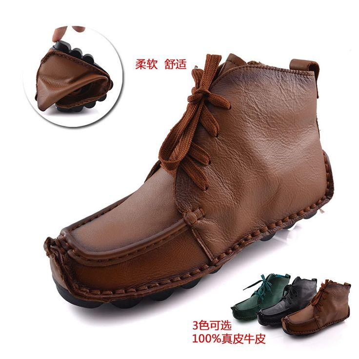 Find More Information about 2015women new Handmade soft low heeled  genuine leather flat boots side zipper soft outsole casual vintage botas yeezy ,High Quality boots add,China boots goth Suppliers, Cheap boots racing from Happy baby wholesale store on Aliexpress.com