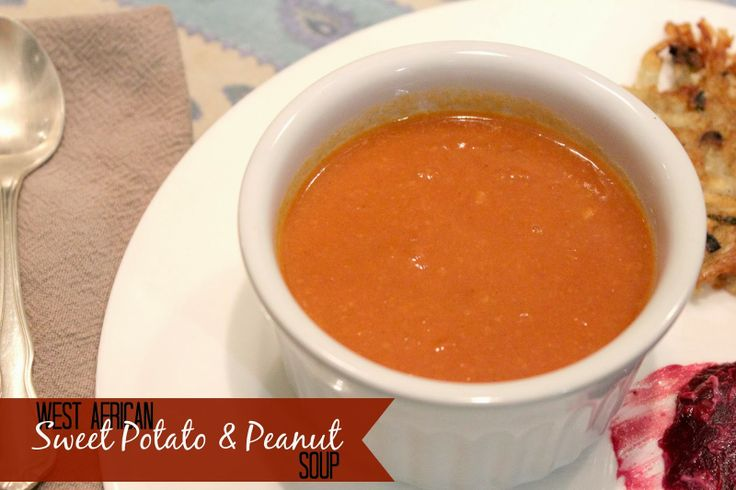 Recipe: West African Inspired Peanut Soup {And my first gaffe in our latest virtual travel} - Maries Pastiche