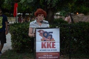 Με επιτυχία πραγματοποιήθηκε το απόγευμα του Σαββάτου, στις 8:00μμ, στην πλατεία Παπανδρέου στην Πάτρα, η εκδήλωση των ΚΟ του ΚΚΕ και της ΚΝΕ που ήταν αφιερωμένη