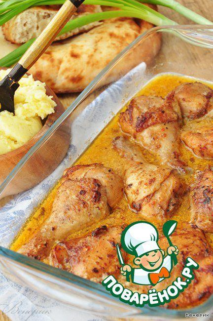 Острая курица в сливочном соусе - кулинарный рецепт