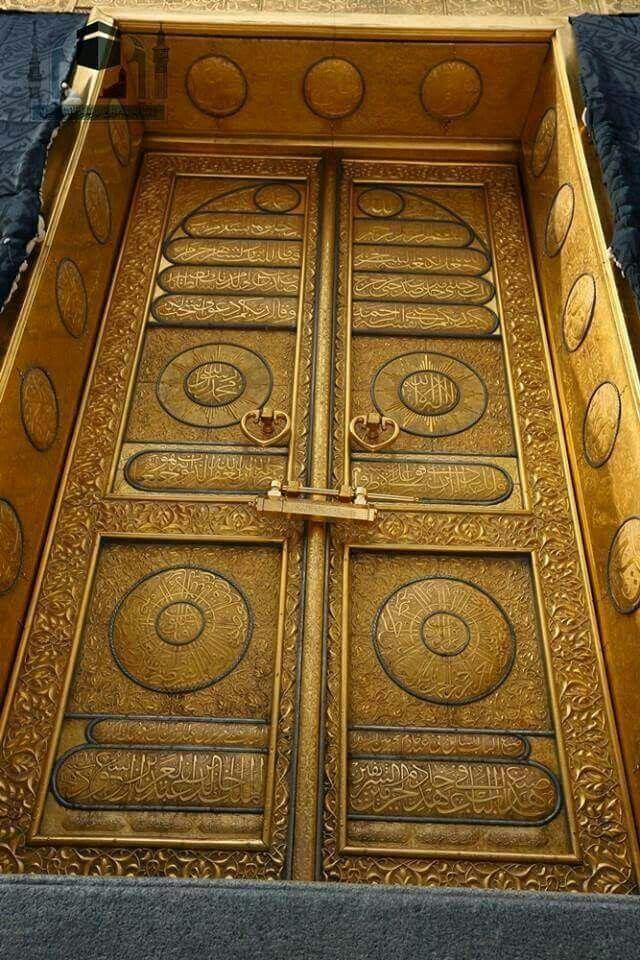 Masha Allah .. the kabah door