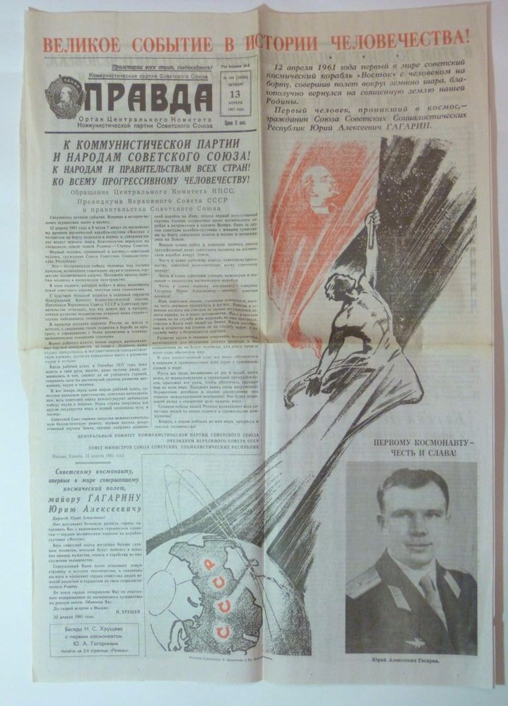 13 April 1961 year USSR soviet RUSSIAN NEWSPAPER rocket FIRST astronaut GAGARIN