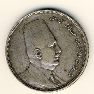 Egypt 1923 silver 20 piastres - Low mintage