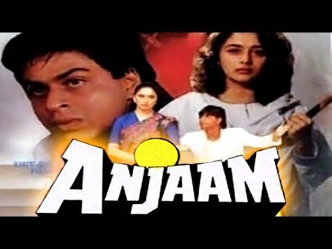 Anjaam 1994 | Full Movie | Shahrukh Khan, Madhuri Dixit, Deepak Tijori, ...