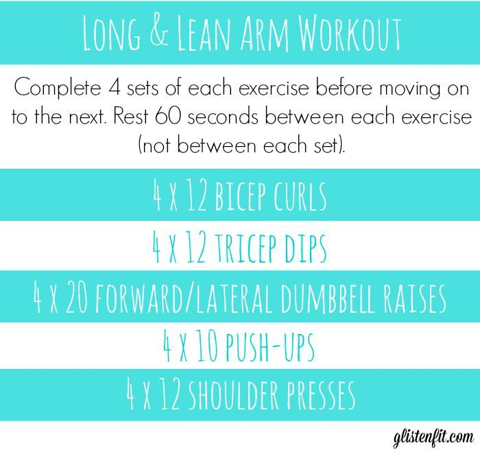 Long and Lean Arm Workout