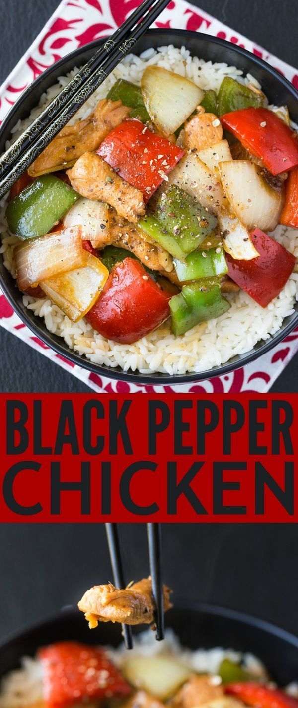 A Chinese food restaurant classic, this Black Pepper Chicken recipe is super easy to make at home. It's a flavourful asian-inspired dish the whole family can enjoy!