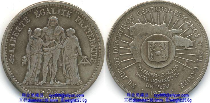 1974 Dominican Silver Coin UN PESO Inscription or Legends: Obverse: LIBERTE EGALITE FRATERNITE, Reverse: XII JUEGOS DEPORTIVOS CENTROAMERICANOS Y DEL CARIBE, 27 FEBRERO·13 MARZO, SANTO DOMINGO 74, LEY 900