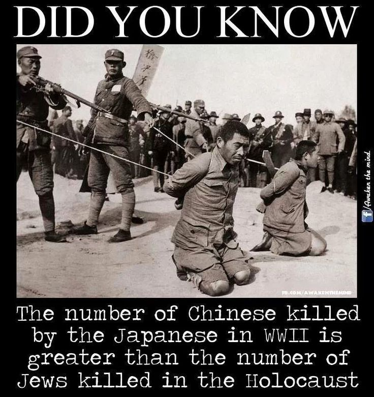 """Chinese Holocaust - WWII - Read the book """"THE RAPE OF NANKING"""""""