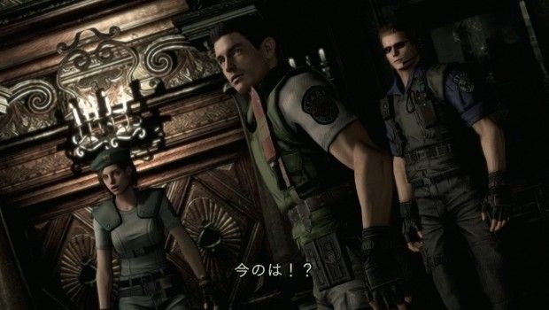 Resident Evil HD Remaster demo gameplay TGS 2014