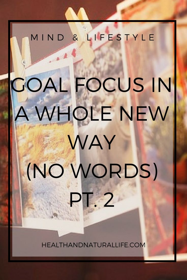 How to focus on your goals without using ANY WORDS! It's a powerful way to avoid resistance. Check it out!