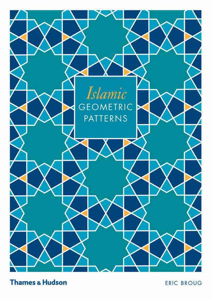The marvels of Islamic patternsthe most recognizable visual expression of Islamic art and architectureare not just a beautiful accident. The ancient practitioners of this craft used traditional method