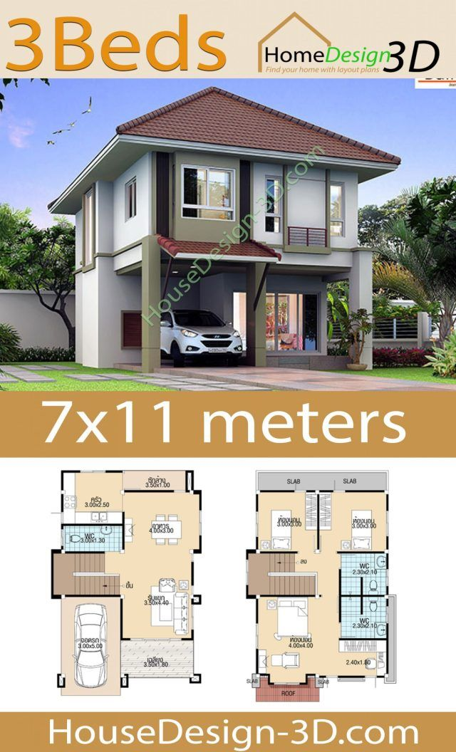 House Design 3d 7x11 With 3 Bedrooms House Design 3d In 2020 House Construction Plan House Plan Gallery House Layouts