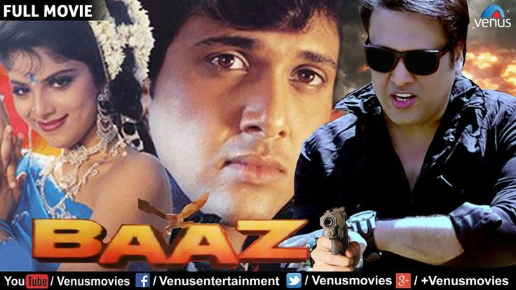 Watch Baaz Full Movie | Hindi Movies 2017 Full Movie | Govinda Movies | Latest Bollywood Full Movies watch on  https://free123movies.net/watch-baaz-full-movie-hindi-movies-2017-full-movie-govinda-movies-latest-bollywood-full-movies/