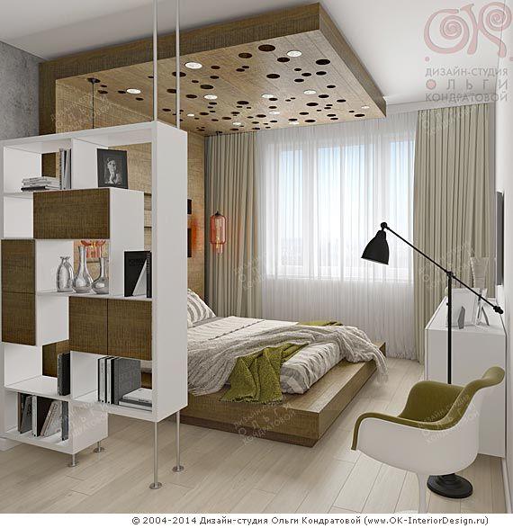 Картинки по запросу мебель как зонирование в интерьере фото