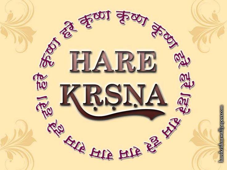 Chant Hare Krishna Mahamantra Wallpaper (022)   Download Wallpaper: http://harekrishnawallpapers.com/chant-hare-krishna-mahamantra-artist-wallpaper-022/  Subscribe to Hare Krishna Wallpapers: http://harekrishnawallpapers.com/subscribe/  #ArtWork, #HareKrishna, #HolyName, #Mahamantra