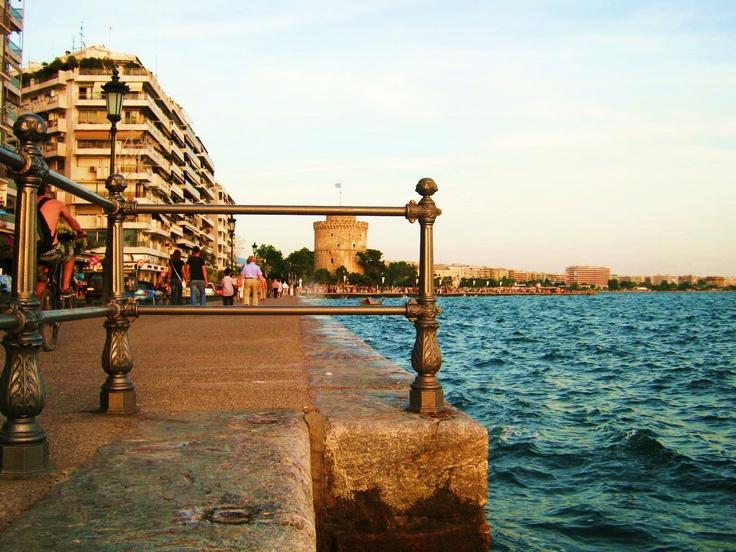 θεσσαλονίκη σ'αγαπώ