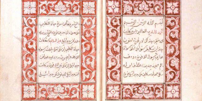 Tragedi Karbala dan Peringatan Asyura Dalam Manuskrip Kuno Nusantara http://bit.ly/1k55Iij