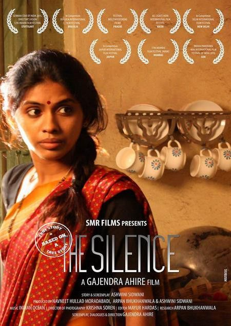 silence movie in hindi free download