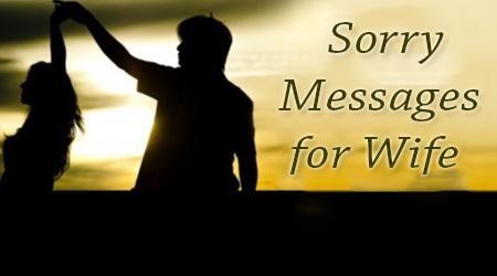 Romantic sorry messages for the wife are written with chosen romantic words for her who expresses the love and the romantic feelings of the husband for the wife.