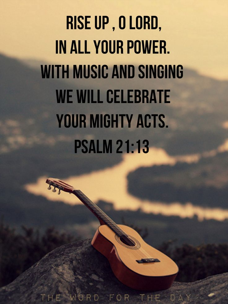 praise and worship, guitar, christian quotes,