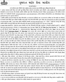 Ojas info india: All Education News by Ojasinfoindia 1st June 2017 ...