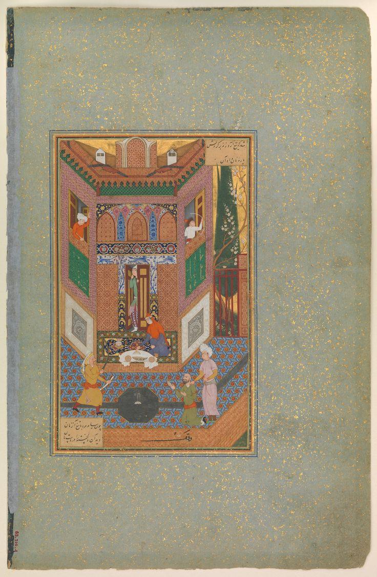 "Farid al-Din `Attar | ""A Ruffian Spares the Life of a Poor Man"", Folio 4v from a Mantiq al-tair (Language of the Birds) | Islamic | The Metropolitan Museum of Art"